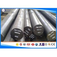 Wholesale DIN 1.6565 40CrNiMo6 Hot Rolled Steel Bar Casing hardened Alloy Steel Round Bar With Peeled&Polished Surface from china suppliers