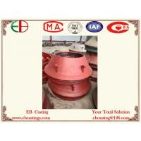 Wholesale Cone Crusher Spare Parts,High Manganese Steel Casting Parts Water Quenched AS2074 H1A from china suppliers