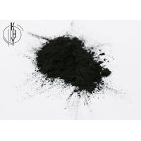 Food Grade 200 Mesh Wood Powdered Activated Carbon For Oil Purification for sale