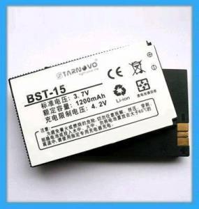 China Sony-Ericsson Battery on sale