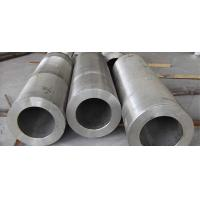 Quality Alloy 625 pipe/tube for sale