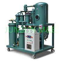 Buy cheap Hydraulic Oil Purifier, Lubricating Oil Purifying Plant, Gearbox Oil Filter Cart from wholesalers