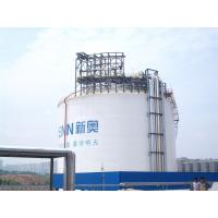 Buy cheap One Containment Cryogenic Storage Tanks 20000m3 Vertical Cylindrical Flat Bottom from wholesalers