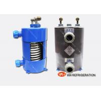 Buy cheap 1hp Aquarium Chiller Aquarium Chiller Aquaculture Titanium Evaporator from wholesalers