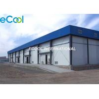 China Steel Columns Cold Storage Frozen Food , Large Frozen Food Warehouse on sale