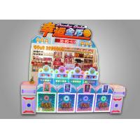 Wholesale Novel Gameplay Indoor Lucky Gold Children's Carnival Games Booth For Shopping Mall from china suppliers