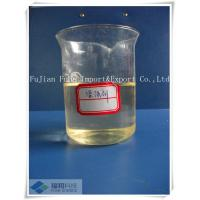 Buy cheap wet strength agent from wholesalers