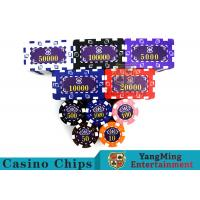 China Aluminum Dedicated Casino Poker Chip Set With UV Anti - Release Function for sale
