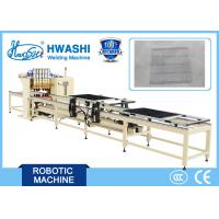 Buy cheap Wire Mesh & Baskets Wire Welding Machine stainless steel Pojection Wire Mesh Welder from wholesalers
