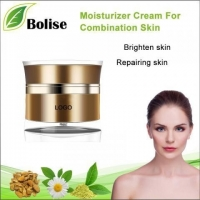 Wholesale 50g Combination Skin OEM Moisturizer Cream from china suppliers