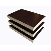 Quality Construction used cheap marine plywood price / 18mm marine plywood for sale