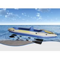 Fantastic Outdoor Leisure Equipment Brakeman 1 Person / 2 Person Inflatable