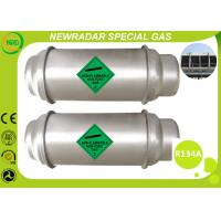 Wholesale Refrigerant Gas For Automobile Air Conditioners from china suppliers
