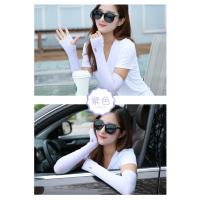 China Elastic Sun Protection Sleeves Cooling Cycling UV Arm Protectors For Women And Men on sale