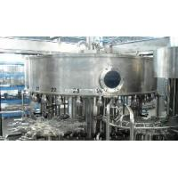 Wholesale Pulp Filling Machine (RCGGF-10) from china suppliers