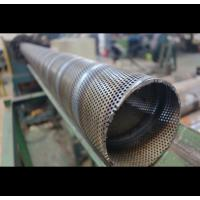 Wholesale Spiral Welded Anodized Perforated Steel Pipe For Automotive Engineering from china suppliers