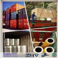 Buy cheap container sea shipping /ocean  shipping /air  shipping   from China  to  America from wholesalers
