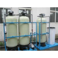 Wholesale Industrial Water Softener Systems For Well Water OEM / ODM Available from china suppliers
