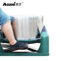 Buy cheap Aozhi high performance laundry hydro extractor dehydrator machine for fabric and from wholesalers