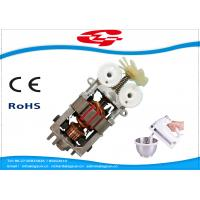 Wholesale HC55 Series AC Universal Motor For Hand Mixer Motor / Eggbeater Of Kitchen Appliance from china suppliers