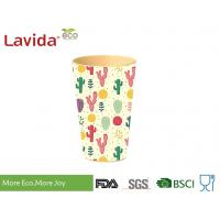 Wholesale Food Grade Prints Bio Bamboo Fiber Mug Glass Non - Fragile Low Thermal Transfer from china suppliers