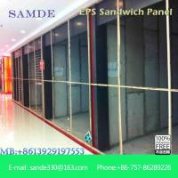 China Anti-bending insulated formwork Eps cement sandwich wall panel on sale