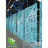 Wholesale Folded 3D Perforation Aluminum Panels For Curtain Wall Cladding Facade from china suppliers
