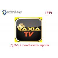 Wholesale Hong Kong Iptv Channels Apk 1 / 3 / 6 / 12 Month Subscription 500+ Vod Films from china suppliers