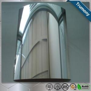 Wholesale Customized Mirror Polished Aluminium Sheet , Mirror Finish Aluminium Sheet from china suppliers