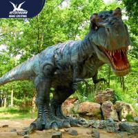 China Science Center Decoration Animatronic Dinosaur Model Dino Robot Neck And Head Moving for sale