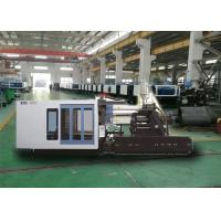 High Power Multi Color Injection Molding Machine For PVC Rain Boot Making for sale