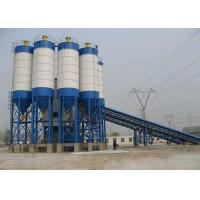 Wholesale Firmed AAC Powder Grinding Mill Machine / AAC Powder Silo from china suppliers
