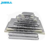 Wholesale Ultra Thin Meidicine Vacuum Insulated Panels Thermal Insulation Panels from china suppliers