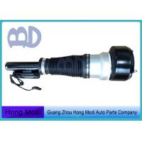 China 2213205113 2213204913 Air Ride Suspension Shock For Mercedes Benz W221 on sale