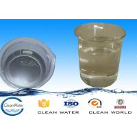 Buy cheap ISO / SGS Cationic activated-adsorbent poly diallyldimethylammonium chloride solution from Wholesalers