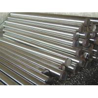 Wholesale duplex stainless 1.4466 forging ring shaft from china suppliers
