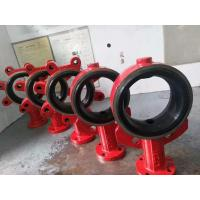 Wholesale Vulcanized EPDM Seat Butterfly Valve Accessories Size Range 2 Inch - 24 Inch from china suppliers