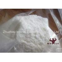 Buy cheap 99.9% Purity Anti-allergic Agents Powder Fluocinolone Acetonide 356-12-7 for Anti-Inflammatory from wholesalers