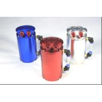 Wholesale Customized Breather Oil Catch Tank , Engine Oil Catch Can Diesel JBR-1111 from china suppliers