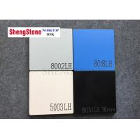 China Professional Phenolic Laminated Sheet / Paper Phenolic Sheet Matt Surface on sale