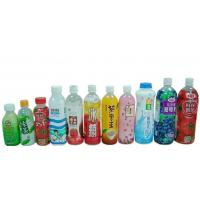 Quality Eco Friendly Shrink Label Shrink Packaging Material Water Bottle Shrink Sleeve for sale