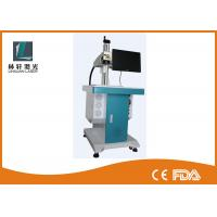 Buy cheap 20W 30W 50W Rotary Laser Marking Device , Portable Marking Machine For Steel from wholesalers