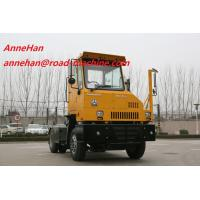 Wholesale Automatic Yard Tractor Trailer Prime Mover Truck 4720 * 2495 *3 000 from china suppliers
