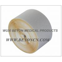 Wholesale First Aid Flesh Skin Color Foam Bandage Self Adhesive Breathable And Water Resistant from china suppliers
