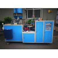 China 52 Pcs / Min CE SGS Standard Paper Cup Making Machine Hot Drink Fully Automatic on sale