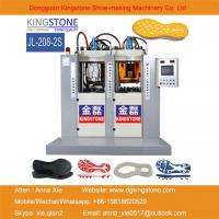 Buy cheap Static 1/2 Color TPU/TR/PVC/TPR Shoe Sole Injection Moulding Machine from wholesalers