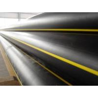 China PE GAS PIPES on sale