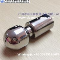 Wholesale D25 CIP rotating tank washing nozzle for cleaning of small tank / container from china suppliers