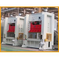 Buy cheap H Frame Press CNC Punching Machine For Sheet Metal Power Press from Wholesalers