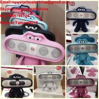 Wholesale HOT!!!New black/white/red/pink/light blue/dark blue beats pill character by dr dre from china suppliers